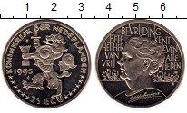 Изображение Монеты Нидерланды 2 1/2 экю 1995 Медно-никель UNC