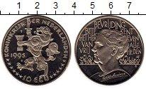 Изображение Монеты Нидерланды 10 экю 1995 Медно-никель UNC