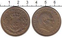 Изображение Монеты Европа Дания 5 крон 1966 Медно-никель XF