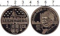 Изображение Монеты Европа Люксембург 5 экю 1993 Медно-никель UNC
