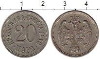 Изображение Монеты Европа Сербия 20 пар 1912 Медно-никель XF