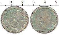 Изображение Монеты Третий Рейх 2 марки 1936 Серебро XF