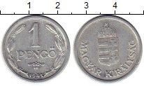 Изображение Монеты Европа Венгрия 1 пенго 1941 Алюминий XF