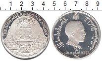 Изображение Монеты Иордания 3/4 динара 1969 Серебро Proof- Хуссейн ибн Талал