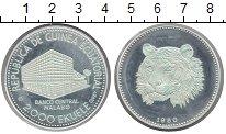 Изображение Монеты Экваториальная Гвинея 2000 экуэль 1980 Серебро Proof- Сохранение животного