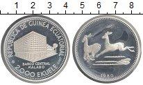 Изображение Монеты Экваториальная Гвинея 2000 экуэль 1980 Серебро Proof-