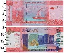 Изображение Банкноты Судан 50 фунтов 2018  UNC