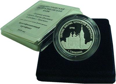 Изображение Подарочные монеты СНГ Приднестровье 100 рублей 2018 Серебро Proof
