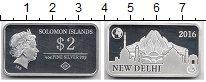 Изображение Монеты Австралия и Океания Соломоновы острова 2 доллара 2016 Серебро Proof