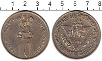 Изображение Монеты Индия 10 рупий 1974 Медно-никель UNC- ФАО