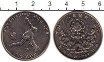 Изображение Монеты Южная Корея 1000 вон 1987 Медно-никель XF