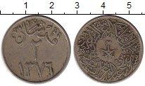 Изображение Монеты Саудовская Аравия 2 гирша 1956 Медно-никель XF