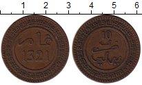 Изображение Монеты Африка Марокко 10 мазунас 1903 Медь XF