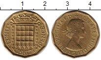 Изображение Монеты Европа Великобритания 3 пенса 1967 Латунь XF+