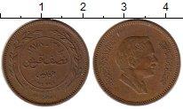 Изображение Монеты Иордания 5 филс 1978 Бронза XF