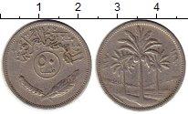 Изображение Монеты Ирак 50 филс 1970 Медно-никель XF