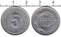 Изображение Монеты Алжир 5 сантим 1985 Алюминий UNC- ФАО
