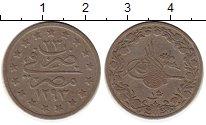 Изображение Монеты Африка Египет 1 кирш 1897 Медно-никель XF