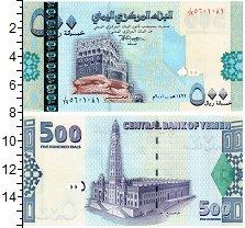 Изображение Банкноты Йемен 500 риалов 2002  UNC <br>Дворец имама Яхь