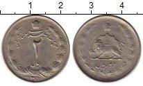 Изображение Монеты Азия Иран 2 риала 1972 Медно-никель XF