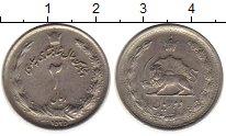Изображение Монеты Азия Иран 2 риала 1976 Медно-никель XF
