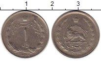 Изображение Монеты Азия Иран 1 риал 1970 Медно-никель XF