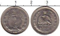 Изображение Монеты Азия Иран 1 риал 1975 Медно-никель XF