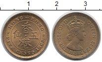 Изображение Монеты Гонконг 5 центов 1965 Латунь XF