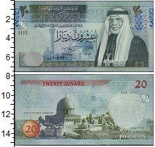 Изображение Банкноты Иордания 20 динар 2014  UNC