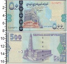 Изображение Банкноты Азия Йемен 500 риалов 2007  UNC-
