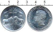 Изображение Монеты Европа Италия 500 лир 1981 Серебро UNC-