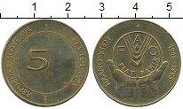 Изображение Монеты Европа Словения 5 толаров 1995 Латунь XF