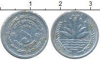 Изображение Монеты Азия Бангладеш 1 пойша 1974 Алюминий XF