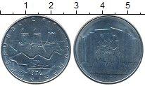 Изображение Монеты Европа Сан-Марино 100 лир 1976 Медь UNC