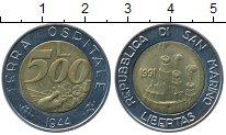 Изображение Монеты Европа Сан-Марино 500 лир 1991 Биметалл UNC