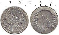 Изображение Монеты СССР 5 злотых 1933 Серебро VF+