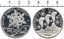 Изображение Монеты Сан-Марино 5 евро 2005 Серебро Proof Олимпийские игры