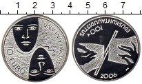 Изображение Монеты Европа Финляндия 10 евро 2006 Серебро Proof