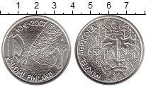 Изображение Монеты Финляндия 10 евро 2007 Серебро UNC