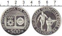 Изображение Монеты Европа Югославия 500 динар 1983 Серебро Proof-
