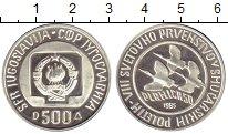 Изображение Монеты Европа Югославия 500 динар 1985 Серебро Proof-