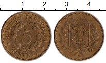 Изображение Монеты Европа Финляндия 5 марок 1951 Латунь VF
