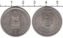 Изображение Монеты Азия Индия 1 рупия 1990 Медно-никель XF