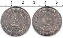 Изображение Монеты Индия 1 рупия 1990 Медно-никель XF