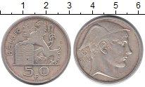 Изображение Монеты Бельгия Бельгия 1948 Серебро XF-