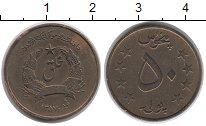 Изображение Монеты Азия Афганистан 50 пул 1978 Латунь XF
