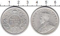 Изображение Монеты Индия 1 рупия 1919 Серебро XF