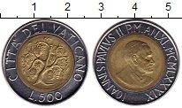 Изображение Монеты Европа Ватикан 500 лир 1989 Биметалл UNC-