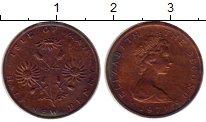 Изображение Монеты Остров Мэн 1/2 пенни 1971 Бронза XF