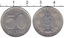 Изображение Монеты ГДР 50 пфеннигов 1971 Алюминий XF